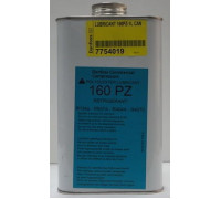 Масло синтетическое Danfoss 160PZ-2,5L